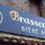 Brasserie Will's : Impression vinyle polymère sur alu dibond